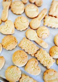 *サクサク卵白クッキー*