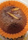柿チョコクリームチーズカップケーキ