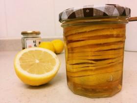 レモンの蜂蜜漬け!無添加!簡単!