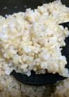 発芽玄米の作り方♡炊飯器