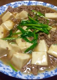 俺流!簡単味染み『肉豆腐』