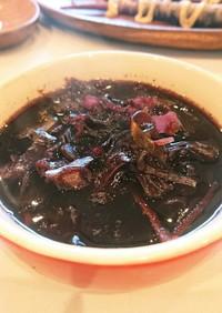 薬膳   黒米の真っ黒スープ