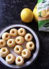レモンの簡単カップケーキ♪