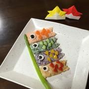いろどり鯉のぼりの写真