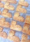チーズねこクッキー