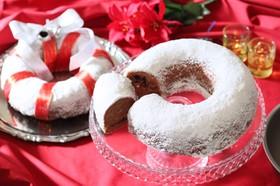 クリスマスリースのショコラシュトーレン