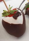 タキシードの、苺チョコ