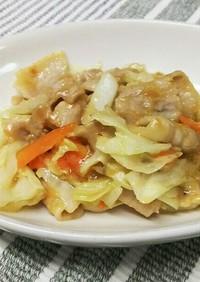 柔らか豚バラ肉とキャベツの味噌炒め