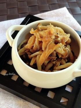 レンジで簡単☆きのこの佃煮・梅風味。