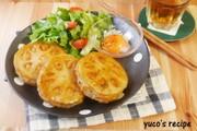 栄養満点!レンコン鶏バーグの写真