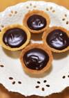 焼かない❤簡単生チョコタルトの中身