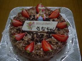 ♪チョコクリーム&カスタード デコ☆