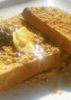 朝食が楽しみ! 黒蜜きな粉で小倉トースト