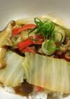 白菜と豚肉の中華あんかけ丼★