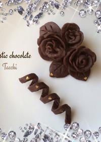 簡単すぎるデコ プラスチックチョコレート