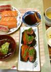 おいしいにぎり寿司Ⅰ