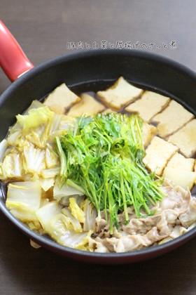 豚肉と白菜と厚揚げのフライパン煮