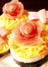 【簡単】ケーキ型いらずミニお寿司ケーキ♡