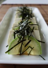 アボカドと豆腐の和風椿油カプレーゼ