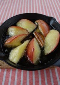 リンゴの椿油スイーツアヒージョ