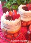 簡単*バレンタインに♥ジャーケーキ