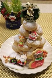 クリスマス★5分でシュークリームツリーの写真