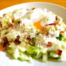 簡単☆白菜と温玉のシーザーサラダ♡