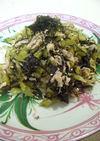 簡単一品★野沢菜とツナのお手軽炒め