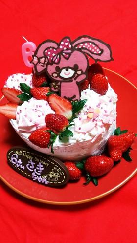ぼんぼんりぼんのbirthdayケーキ