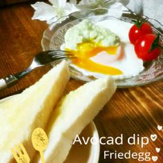 時短!半熟卵とアボカド濃厚ディップソース