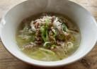 白ネギたっぷり食べるスープ