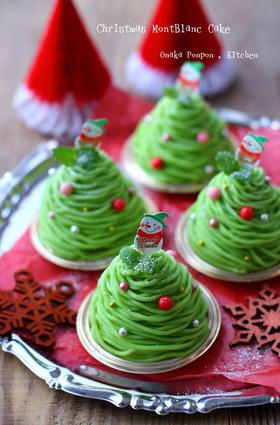 さつまいも♡クリスマスツリー☆モンブラン
