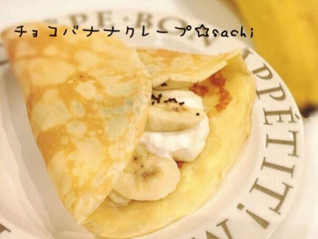 バナナ おやつ レシピ