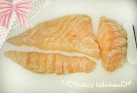 切り方で鶏胸肉が簡単に柔らかく!