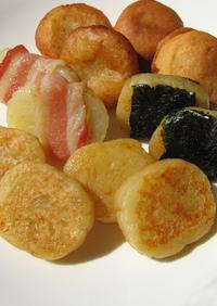簡単&食べ方色々♬北海道のいも団子☻