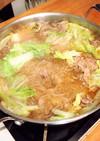 簡単♪美味しいすき焼き風鍋〜