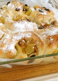 アップルシナモンロール   ちぎりパン