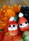 クリスマスフルーツ盛り合わせ