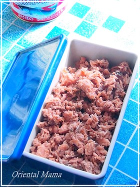 鮭缶!DHA・EPAたっぷりフレーク
