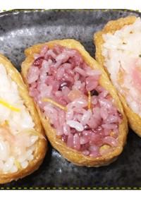 おもてなし♡柚子みょうがの彩りいなり寿司
