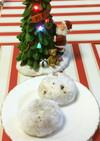 クリスマス マフィン