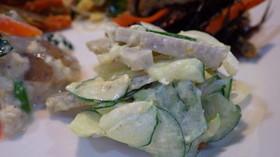 ごぼうのごま味噌マヨネーズサラダ