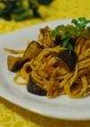 茄子と豚肉の簡単トマトパスタ