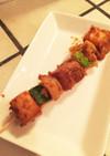 トーフと野菜の串グリル
