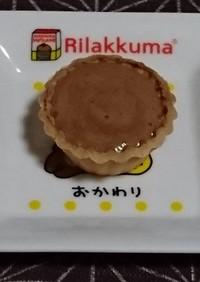チョコレートムースタルト