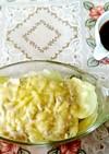 レンジで☆玉ねぎのツナマヨチーズ蒸し