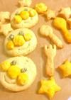 卵、乳不使用アンパンマンクッキー☆