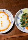 クリスマス離乳食☆中期(覚え書き)