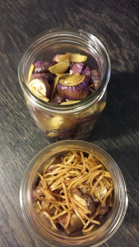 焼き茄子の酢醤油和え−2種類