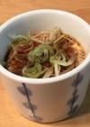 簡単茶碗蒸し 中華風